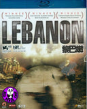 Lebanon (2009) (Region A Blu-ray) (English Subtitled) Israeli Movie