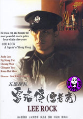 Lee Rock (1991) (Region Free DVD) (English Subtitled)