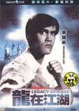 Legacy Of Rage (1986) (Region 3 DVD) (English Subtitled) Digitally Remastered