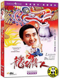 Legend Of The Dragon 龍的傳人 (1991) (Region 3 DVD) (English Subtitled) Digitally Remastered