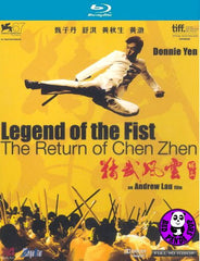 Legend Of The Fist - The Return Of Chen Zhen Blu-ray (2010) (Region A) (English Subtitled)
