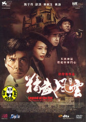 Legend Of The Fist: The Return Of Chen Zhen (2010) (Region 3 DVD) (English Subtitled)