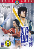 Legend Of The Fox (1980) (Region 3 DVD) (English Subtitled) (Shaw Brothers)