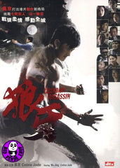 Legendary Assassin (2008) (Region Free DVD) (English Subtitled)