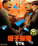 Let The Bullets Fly (2010) (Region 3 DVD) (English Subtitled) 2 Disc Edition