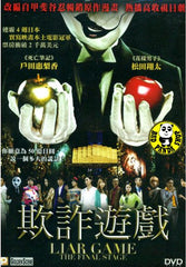 Liar Game: The Final Stage (2010) (Region 3 DVD) (English Subtitled) Japanese movie