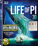 Life Of Pi 少年Pi的奇幻漂流 2D + 3D Blu-Ray (2012) (Region A) (Hong Kong Version) 2 Disc Collector's Edition