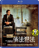 Lincoln Lawyer Blu-Ray (2011) (Region A) (Hong Kong Version)