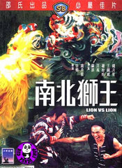 Lion Vs Lion (1981) (Region 3 DVD) (English Subtitled) (Shaw Brothers) a.k.a. Roar Of The Lion