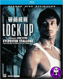 Lock Up Blu-Ray (1989) (Region A) (Hong Kong Version)