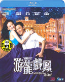 Look For A Star Blu-ray (2009) (Region Free) (English Subtitled)