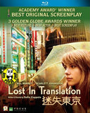 Lost In Translation Blu-Ray (2003) (Region A) (Hong Kong Version)