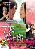 Love At Seventh Sight (2009) (Region Free DVD) (English Subtitled)