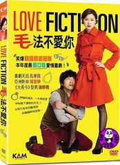 Love Fiction (2012) (Region 3 DVD) (English Subtitled) Korean movie