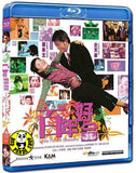 Love For All Seasons Blu-ray (2003) (Region A) (English Subtitled)