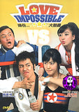 Love Impossible (2003) (Region 3 DVD) (English Subtitled) Korean movie a.k.a. Love Of South & North