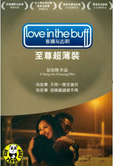 Love In The Buff (2012) (Region 3 DVD) (English Subtitled) Golden Edition