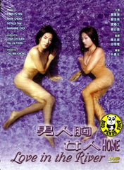Love In The River (1998) (Region Free DVD) (English Subtitled)