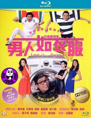 Love is...Pyjamas Blu-ray (2012) (Region Free) (English Subtitled)