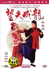 Love Is Love 望夫成龍 (1990) (Region 3 DVD) (English Subtitled) Digitally Remastered