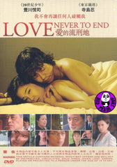 Love Never To End (2007) (Region 3 DVD) (English Subtitled) Japanese movie a.k.a. Ai no Rukeichi