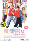Love On A Diet 瘦身男女 (2001) (Region 3 DVD) (English Subtitled)