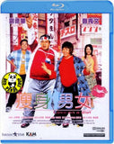 Love On A Diet 瘦身男女 Blu-ray (2001) (Region A) (English Subtitled)