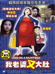 Love On A Rainy Day (2002) (Region Free DVD) (English Subtitled) Korean movie