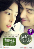 Love Phobia (2006) (Region 3 DVD) (English Subtitled) Korean movie