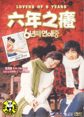 Lovers Of 6 Years (2008) (Region Free DVD) (English Subtitled) Korean movie