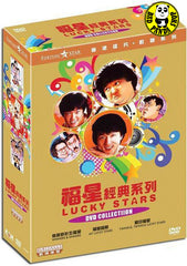 Lucky Stars DVD Collection (3 Film Boxset) (Region 3 DVD) (English Subtitled) Digitally Remastered