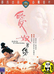 Lust For Love Of A Chinese Courtesan (1984) (Region 3 DVD) (English Subtitled) (Shaw Brothers)
