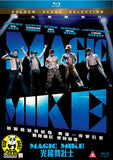 Magic Mike Blu-Ray (2012) (Region A) (Hong Kong Version)