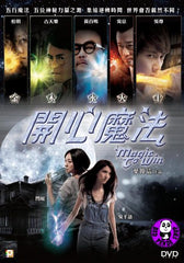 Magic To Win (2011) (Region Free DVD) (English Subtitled)