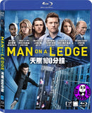 Man On A Ledge Blu-Ray (2012) (Region A) (Hong Kong Version)