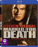 Marked For Death Blu-Ray (1990) (Region Free) (Hong Kong Version)