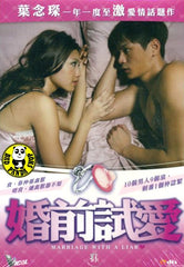 Marriage With A Liar (2010) (Region 3 DVD) (English Subtitled)