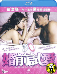 Marriage With A Liar Blu-ray (2011) (Region A) (English Subtitled)