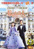 Marry A Rich Man (2002) (Region Free DVD) (English Subtitled)