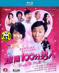 Marrying Mr. Perfect Blu-ray (2012) (Region A) (English Subtitled)