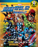 Marvel Animated Features: Ultimate Avengers 2 變種奇俠2 Blu-Ray (2006) (Region A) (Hong Kong Version)