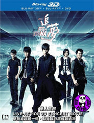 Mayday 3DNA 3D + 2D Blu-ray (2011) (Region A) (English Subtitled)