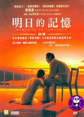 Memories Of Tomorrow (2006) (Region 3 DVD) (English Subtitled) Japanese movie