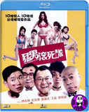 Men Suddenly In Love Blu-ray (2011) (Region A) (English Subtitled)