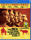 The Men Who Stare At Goats Blu-Ray (2009) (Region A) (Hong Kong Version)