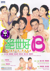 Mighty Baby (2002) (Region Free DVD) (English Subtitled)