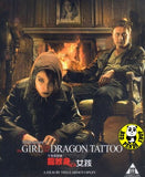 Millennium 1 - The Girl With the Dragon Tattoo (2009) (Region A Blu-ray) (English Subtitled) Swedish Movie
