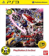 Mobile Suit Gundam - Extreme VS (PlayStation 3) (Japanese Game) 'The Best' Version