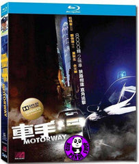 Motorway Blu-ray (2012) (Region A) (English Subtitled)