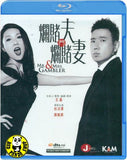 Mr. & Mrs. Gambler Blu-ray (2012) (Region A) (English Subtitled)